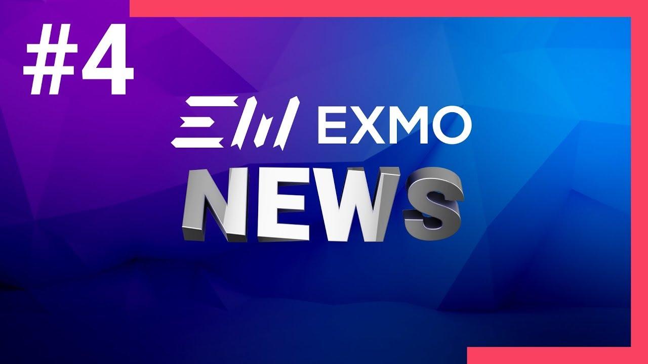 EXMO Expertise: TOP-10 новостей мира криптовалют #4