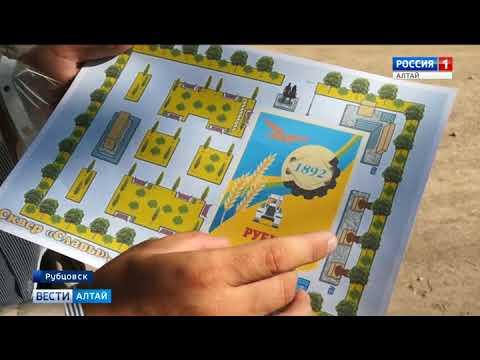 Жители Рубцовска своими силами начали реконструировать один из .