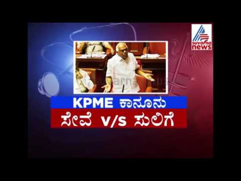 Special Interview With Health Minister Ramesh kumar