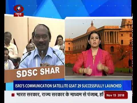 News for hearing impaired @ 10.55 AM
