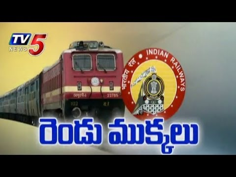 South Central Railway Special Story
