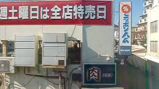 2018/01/01 特急やくおうじ1号日和佐行き 徳島駅発車後 車内放送
