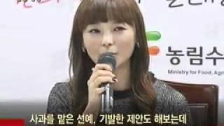 110906 Wonder Girls appointed as K-food ambassadors (4)