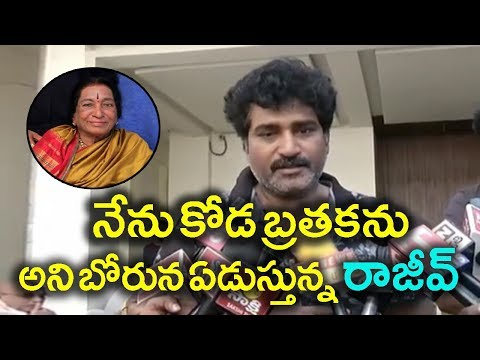 Rajiv Kanakala Emotional Speech About Her...
