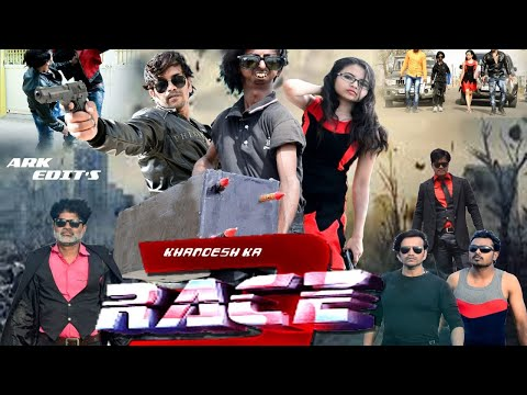 Khandesh Ka Race 3 SPOOF | Khandesh Comedy Video 2018 | Comedy
