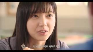 Video Overman   Korean Drama Trailer download MP3, 3GP, MP4, WEBM, AVI, FLV April 2018