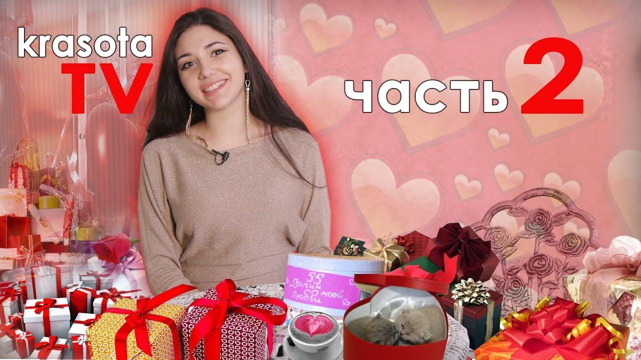 Подарки своими руками Часть 2 2016. DIY Krasotatv