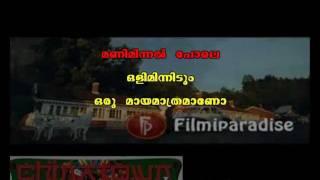 Arike ninnalum ariyuvanavumo .. karaoke song with lyrics in malayalam.wmv