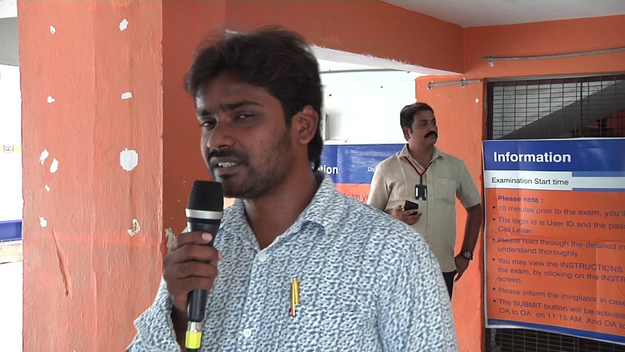 iON Digital Zone iDZ, Vijayawada