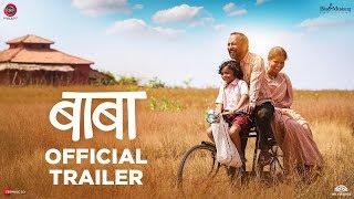 BABA - OFFICIAL TRAILER   Deepak Dobriyal, Nandita Patkar   Sanjay S Dutt Productions   2nd August