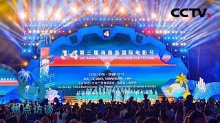 疫情之下、低潮过后……这是怎样一届电影节? | CCTV「焦点访谈」20201212 - YouTube