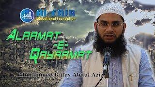 Alaamat E Qayaamat By Mohammed Rafey Abdul Aziz_Al Fajr Foundation