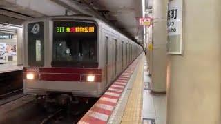 【運用離脱】最後の日比谷線8両運用 東武20050系5扉車 小伝馬町到着