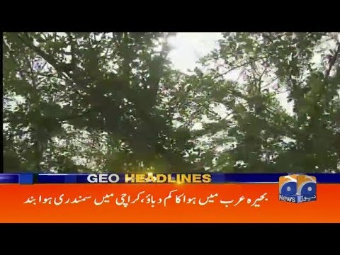Geo Headlines - 11 AM - 21 May 2018