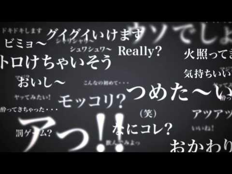 2013年4月6日放映 JINRO TRY マッコリCM