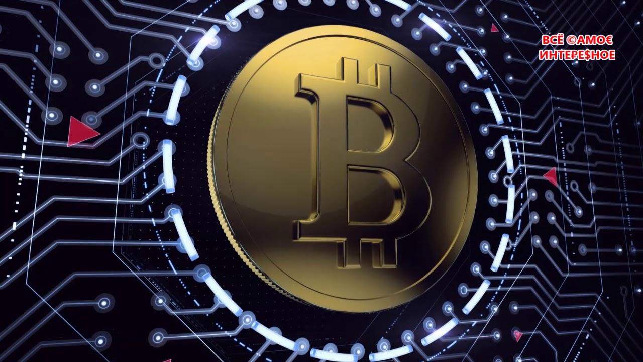 Когда лопнет пузырь биткоинов быстрый заработок биткоин на автомате