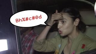 Alia Bhatt CAUGHT ABUSING | VIDEO