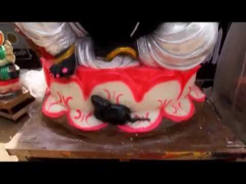 Ep37s5 Ganesha Documentary