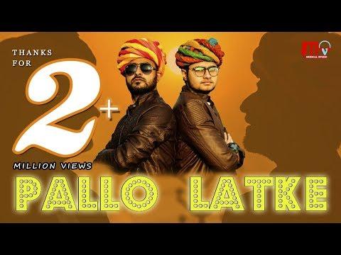 Pallo Latke Rajasthani Song New version | Jad Dekhu Banna Ri Laal Peeli | Basant Acharya। 4k
