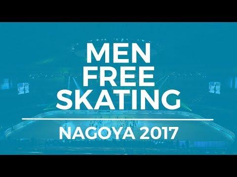 Alexei KRASNOZHON USA - ISU JGP Final - Men Free Skating - Nagoya 2017