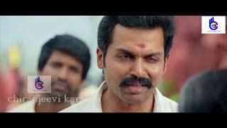 Chinna Babu Official Telugu Teaser   Karthi, Sayyeshaa, Sathyaraj   D. Imman // movies