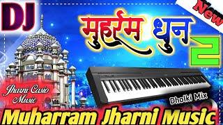 Muharram Jharni Music ☪ Muharram Song ☪ Muharram Casio Music ! Muharram Banjo Music ! Muharram Dhun