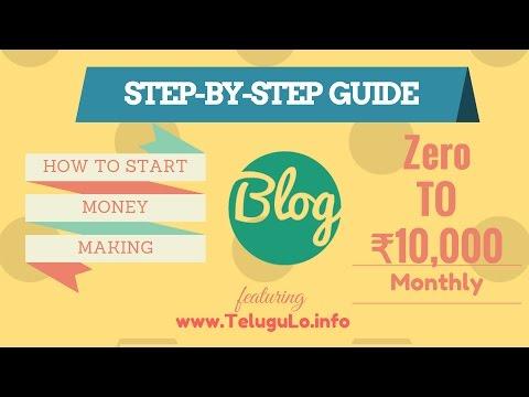 How To Start Money Making Blog Telugu - ₹0 to ₹10,000 Monthly Blog తో సాధ్యమా ?
