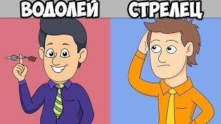 видео Темперамент. 4 типа психологического темперамента человека - характеристика, особенности, свойства