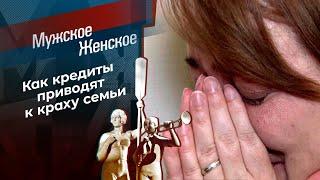 Волк с Глушко-стрит. Мужское / Женское. Выпуск от 14.05.2021