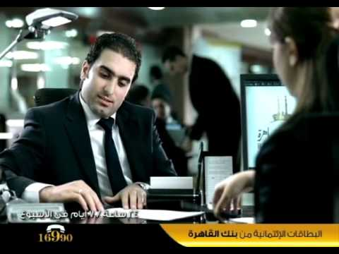 Cairo Bank Credit Card