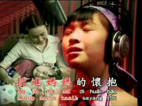 Shi Shang Zhi You Ma Ma Hao (世上只有媽媽好) (Ibu yang Terbaik di Dunia Ini) - Lidya Lau (劉莉莉)
