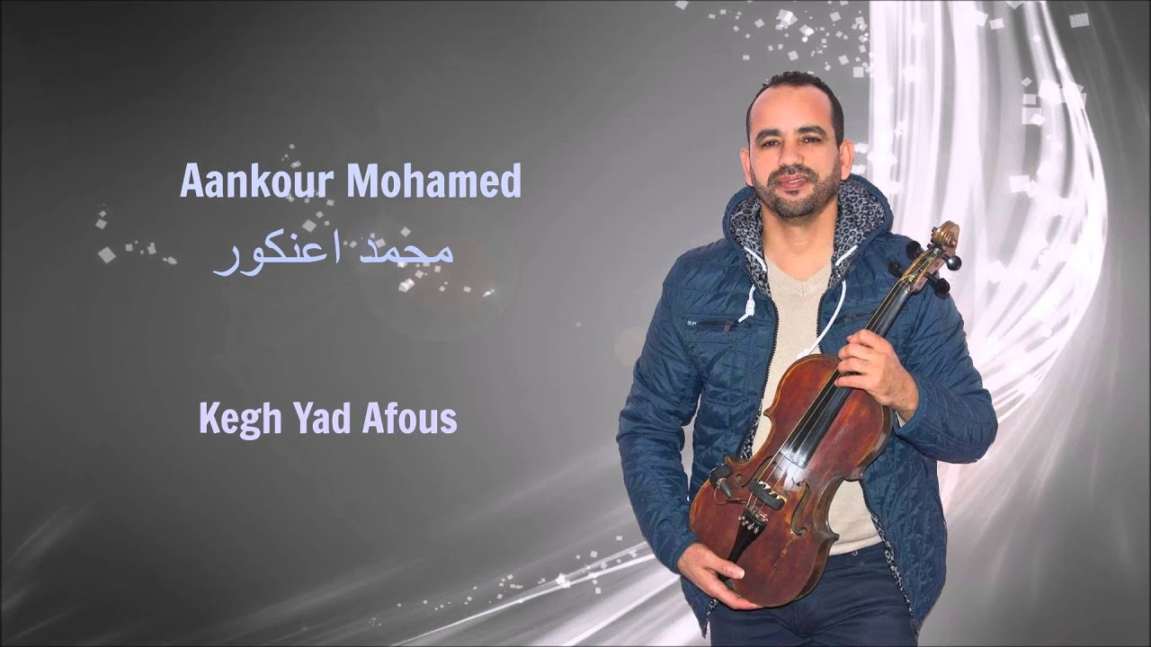 aankour mohamed mp3