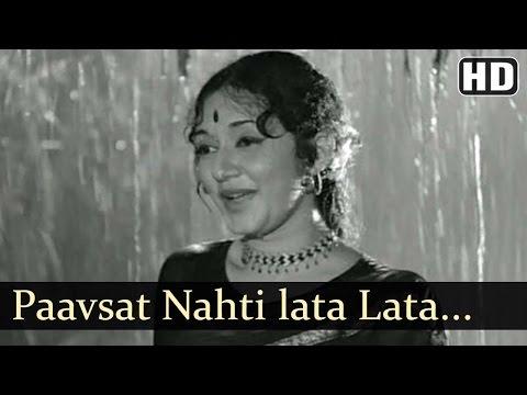 Paavasat Nahti lata Lata | Dev Manus Songs | Kashinath Ghanekar | Anupama | Asha Bhosle |