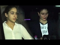 Kareena Kapoor Khan Daughter Sara Ali Khan Saif Ali Khan SPOTTED At Shashi Kapoor House