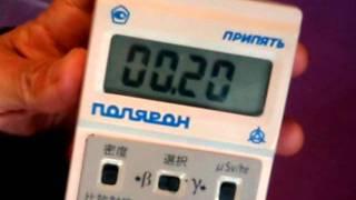 ガイガーカウンターPripyatその2、粉ミルクの放射能測ります!