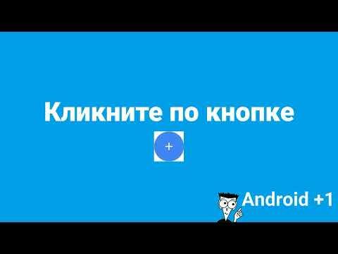 Как скачать карты Google Maps на Android?