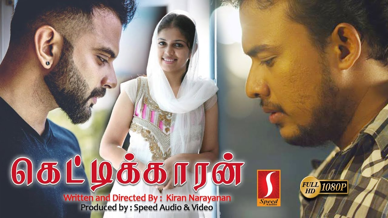New tamil movie to watch online