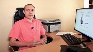 видео продвижение сайта, раскрутка, поисковая оптимизация, увеличение посещаемости