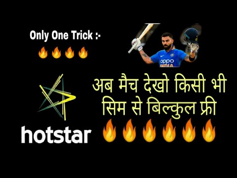 How To Watch Live Match On Hotstar Without Jio.