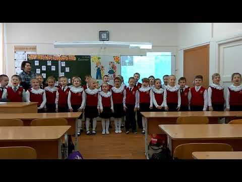 1 в школа 6 Кушва день мамы ноябрь 2018 Агапова Наталья Николаевна