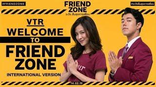 WELCOME TO FRIEND ZONE (International Version)