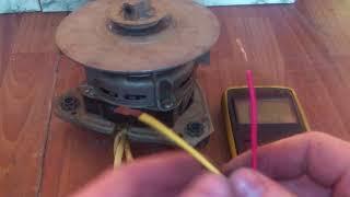 Як підключити мотор пральної машини-автомат.