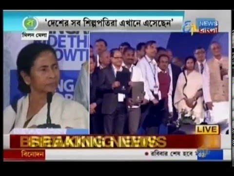 WB CM addresses press after BGBS 2016 at Milan Mela