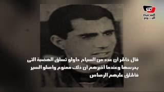 «سليمان خاطر».. المجند الذي حوله النظام لـ«مختل عقليا»