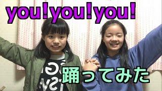 こんばんは!あゆぴこです♡ 今日は【you!you!you!】という曲で踊ってみ...