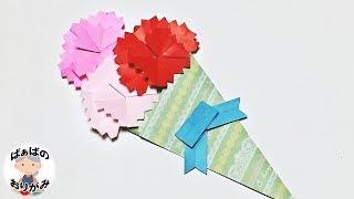 「ばぁばの折り紙」へようこそ! この動画では、折り紙のかわいい「カー...