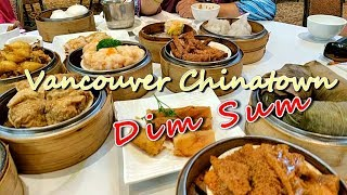 Chinatown Dim Sum in Vancouver