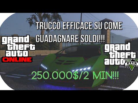 GTA 5 Online: Come Fare Tanti SOLDI FACILMENTE & VELOCEMENTE! [250.000 $/2 minuti!] Xbox One & PS4