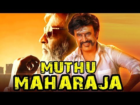 Muthu Maharaja (Muthu) Tamil Hindi Dubbed Movie |  Rajinikanth, Meena, Sarath Babu