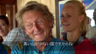 【シリーズ「職場交換」2の4】日本xスイスでオシゴト交換 職場交換先を発表「日本は老後に行くつもりだった」